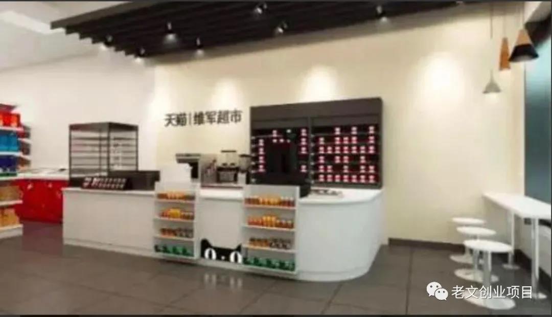 网赚网站——兄弟开的天猫店赚钱项目,连月收入15万块